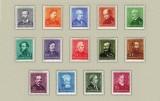 1932/1937. ARCKÉPEK I.