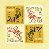 Kínai horoszkóp: 2016 A Majom éve