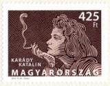 MAGYAR ELŐADÓMŰVÉSZEK II. - KARÁDY KATALIN