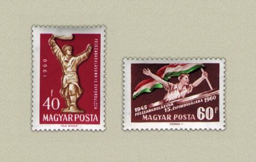 FELSZABADULÁS IV.