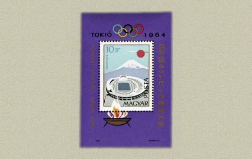 OLIMPIA II. - TOKIÓ - BLOKK