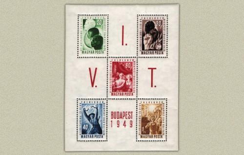 VIT I. BUDAPEST - BLOKK