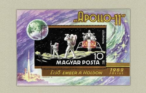 APOLLO - 11 - BLOKK