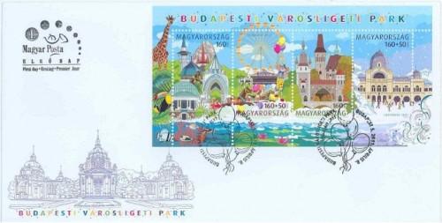 IFJÚSÁGÉRT 2011: BUDAPESTI VÁROSLIGETI PARK - KISÍV - FDC