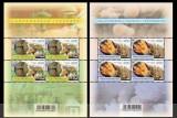 2013 MAGYAR MÚZEUMOK KINCSEI - Háromdimenziós bélyeg