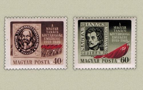 MAGYAR TANÁCSKÖZTÁRSASÁG II.