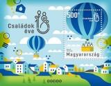 2018 Az új magyar postabélyeg a Családok éve 2018 bélyegblokk - 2018 The New Hungarian Postage Stamp showing the Year of the fam