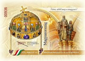 2011 MAGYARORSZÁG ÚJ ALAPTÖRVÉNYE - Kristály változat