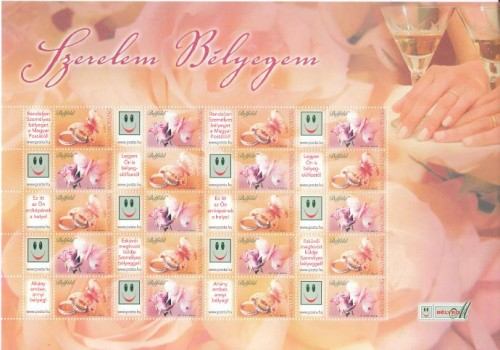 2011 SZERELEM BÉLYEGEM - PROMÓCIÓS TELJES ÍV