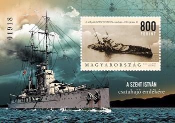 2018 új magyar postabélyeg jelent meg - Szent István Csatahajó emlékére bélyeg blokk - In memory of the battleship Saint Stephen