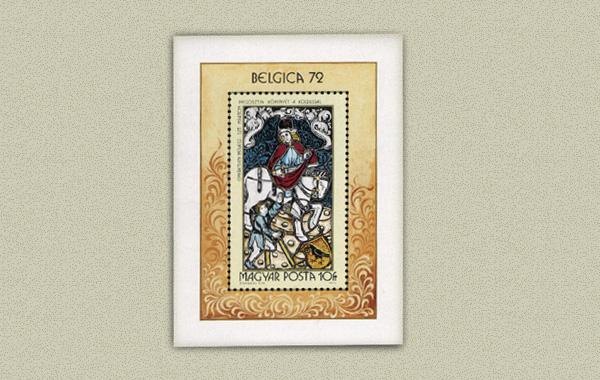 BELGICA - BLOKK