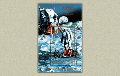 APOLLO 17 - BLOKK
