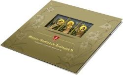 Magyar Szentek és boldogok V.- Speciális változat és bélyegszett - Hungarian Saints and blesseds V. special edition and stamp s