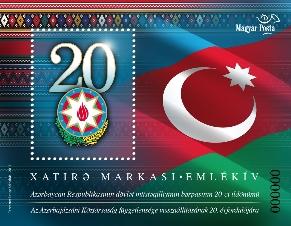 AZERBAJDZSÁNI KÖZTÁRSASÁG FÜGGETLENSÉGE - BLOKK