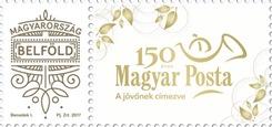 Saját bélyegem: 150 éves a magyar posta - Very own stamp: Hungary Posta is 150 years old
