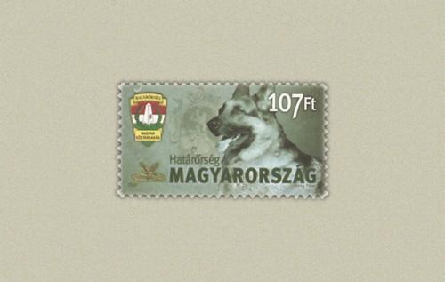 HATÁRŐRSÉG 2007