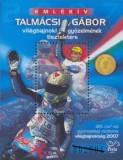 2007 TALMÁCSI GÁBOR - EMLÉKÍV