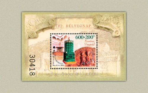 82. BÉLYEGNAP - EZERÉVES VISEGRÁD