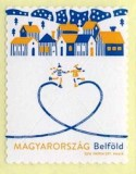 Karácsony 2016 bélyeg -  Christmas 2016 stamp