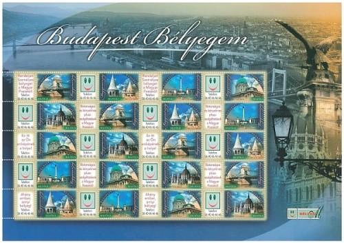 2007 BUDAPEST BÉLYEGEM