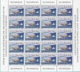 2000 HUNPHILEX - KISÍV