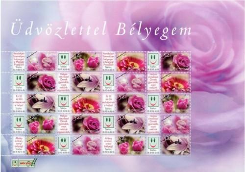 2006 ÜDVÖZLETTEL BÉLYEGEM II. - VIRÁGOK