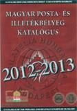 2012-2013 évi Magyar Posta- és Illetékbélyeg Katalógus