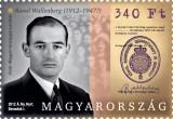 RAOUL WALLENBERG EMLÉKÉV